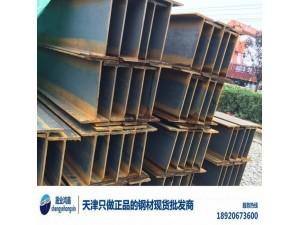 工字钢价格,工字钢多少钱,q235b工字钢多少钱一吨