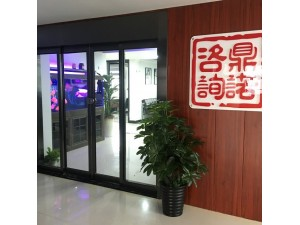 长沙鼎诺商务;专业婚姻家庭、个人背景等咨询服务