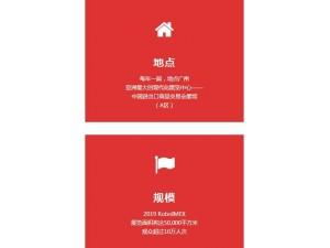 2019中国广州机床自动化及金属成型展