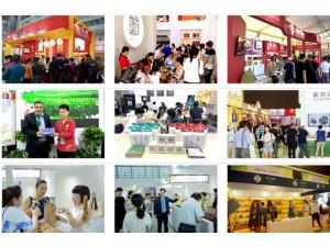 2019中国上海国际饮品展览会官方发布
