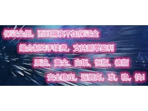 香港国际期货招商|新华证券国际期货咨询个人代理