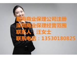 新增粤港两地车牌驾驶员材料及转让流程