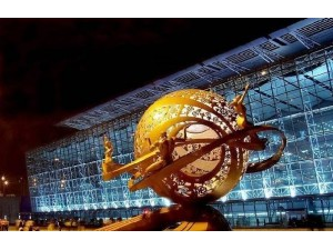 2019北京安全生产及劳保用品博览会绽放无限商机