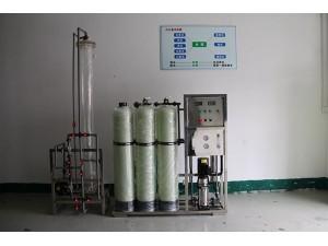 昆山纯水设备|节能环保用水设备