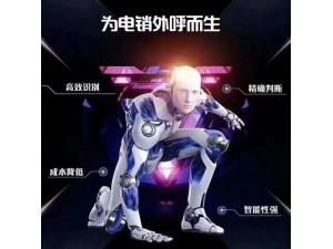 AI智能陪伴机器人AI智能教育陪伴机器智能AI机器人