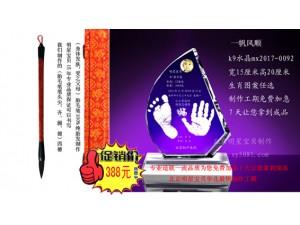 北京胎毛笔制作哪家好明星宝贝免费上门理胎毛现场制