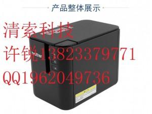 兄弟标签标识打印机PT-p900