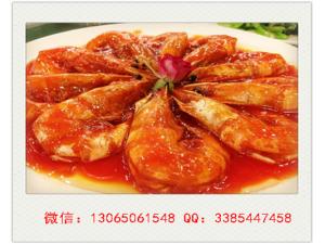 投资美腩子烧汁虾准备多少钱呢