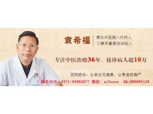 喉癌病人术后能活多少年