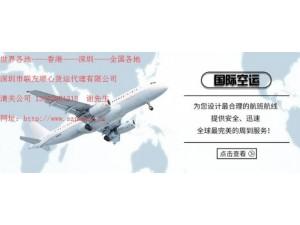 深圳到香港回程车联友顺心物流是什么呢?