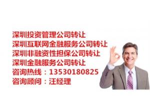 深圳企业办理红本地址挂靠有什么影响