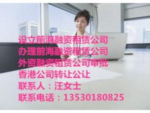 中港两地车牌批文申请需要满足哪些要求