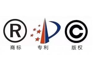 邯郸注册商标,商标设计,商标申请,商标复核-八戒财税