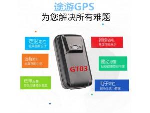万全县无线定位器,汽车GPS定位,无线GPS,车载GPS,