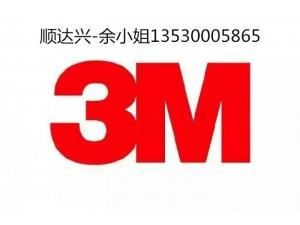 3M87505