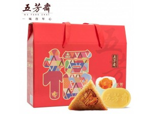 专业批发团购五芳斋粽子电话18926482815