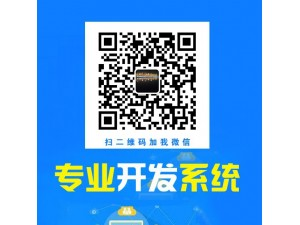 十荟团社区团购小程序开发公司