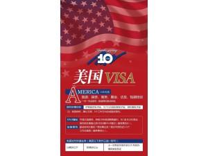 日本签证代办,全国受理(材料简单拒签全退)
