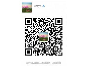 中港两地车牌批文申请需要准备材料及费用