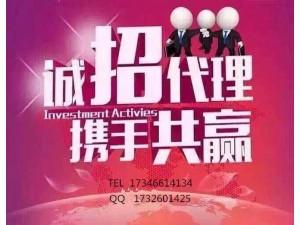 股指外盘期货全国配资期货招商就找刘娟