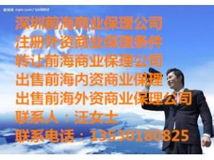 中港两地车牌批文申请需要准备材料有哪些