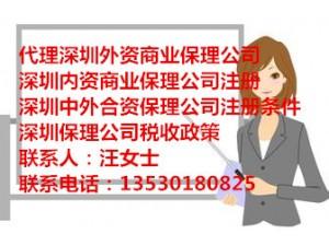 中港两地车牌审批需要准备材料有哪些