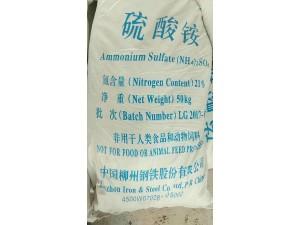 广西柳钢 硫酸铵 焦化 360 氮肥 稀土选矿