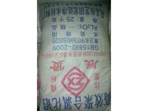 聚氯化铝 水处理