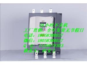 30KW在线式软启动器SCKR1系列软起动装置
