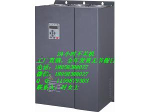 电机恒压供水变频器200KW变频控制柜