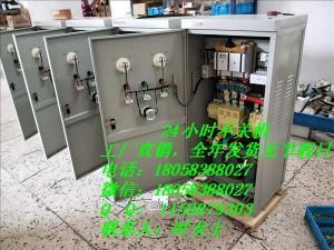 XJ01-30KW自耦减压起动柜 320千瓦电机控制柜