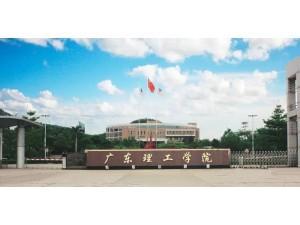 惠州成人高考惠州学院有没有成人高考