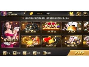 炫尚游戏承接全国各地的游戏平台搭建APP开发