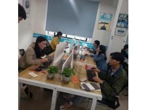 东阳横店哪里可以学电脑、零基础学办公、淘宝培训、设计培训