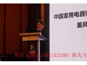 2019中国(广东)国际家电博览会打造一个全新的家电产业展