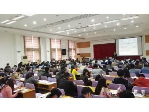 重庆一级建造师报名和考试时间