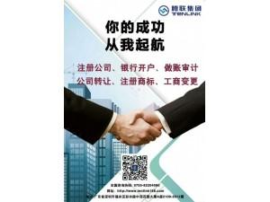 香港商标注册有什么优势