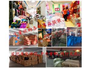 汕头 鑫鑫库存大量收购库存服装 童装 婴装 回收