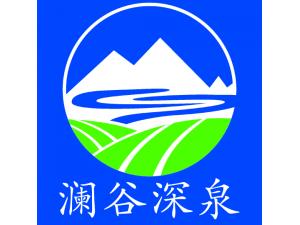 沈阳市凯旋门送水电话澜谷深泉