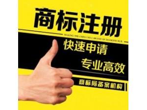 重庆巴南区公司注册-慢牛工商