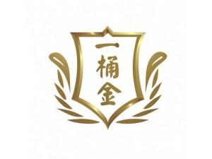 杭州注册代账及报税一条龙服务---一桶金财务