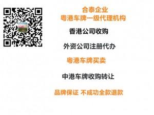 粤港两地车牌年检延期需要多长时间