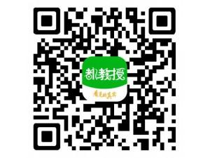 都教授健康实业如何帮扶广东梅州产销振兴?