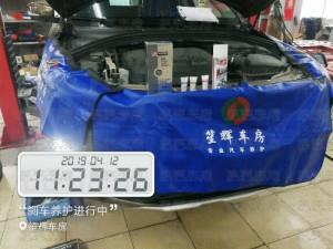 汽车保养 刹车养护