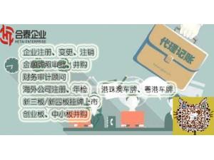 香港公司不想经营注销要董事到场吗