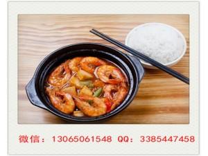 烧汁虾米饭加盟开店一般费用准备多少