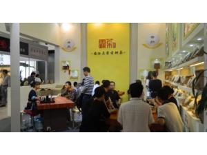 2019上海国际茶业交易(秋季)博览会-上海茶叶展会