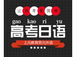 日语该怎么学