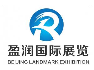 中国唯一代理——2019年美国拉斯大麻商业展