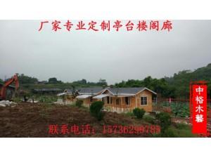 重庆景观园林设施防腐木凉亭定制厂家